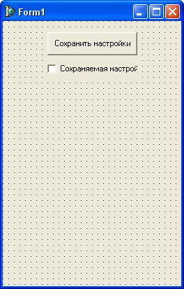 Форма для сохранения параметров в Ini-файл